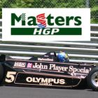 Photo of JPS Lotus